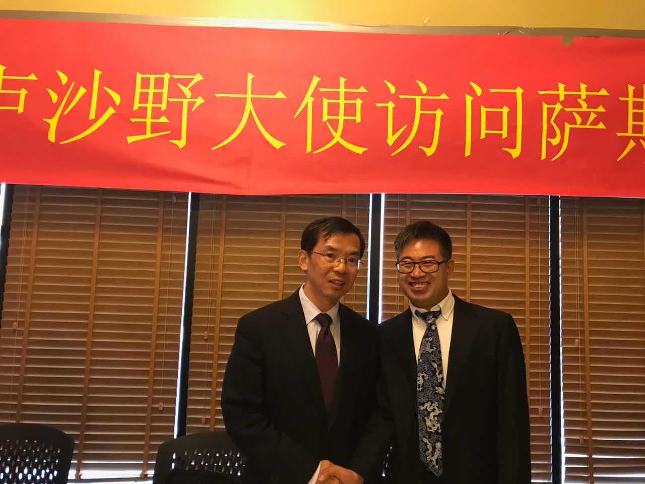 Community yancoal for Ambassador chinese cuisine